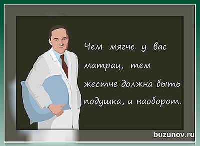 Роман Вячеславович Бузунов, врач сомнолог, какие бывают подушки, подушка для сна