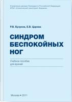 book2_03