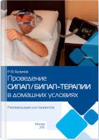 books-img_04