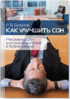 books-img_05