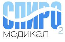 kompaniya-_spiro-medikal_-podpisala-3-letniy-eksklyuzivnyiy-kontrakt-s-kompaniey-weinmann-loewenstein