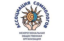ministerstvo-yustitsii-rf-ofitsialno-zaregistrirovalo-rossiyskoe-obshhestvo-somnologov