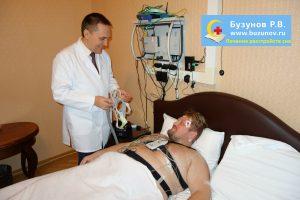 Р.В.Бузунов и пациент