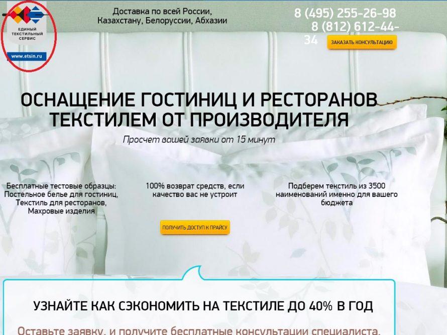 estin_ekonomiya-40