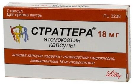 Атомоксетин_лечение апноэ