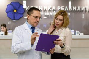центр медицины сна в Москве_Хамовники