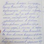 отзыв клиника сна Москва